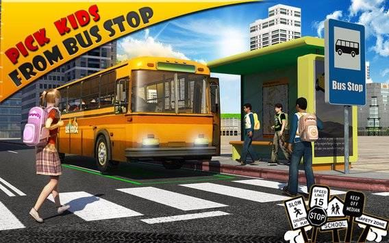 Schoolbus Driver 3D SIM截图5