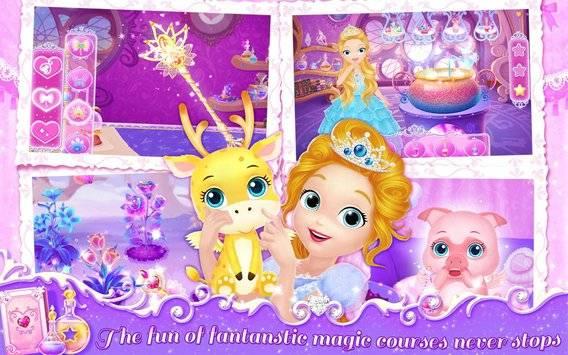 莉比小公主之梦幻学院截图1