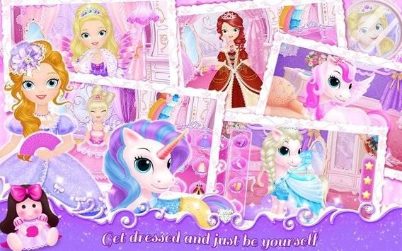 莉比小公主之梦幻学院截图3