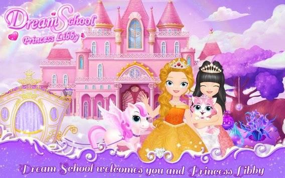 莉比小公主之梦幻学院截图5