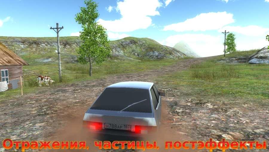 Russian Car Driver HD截图2