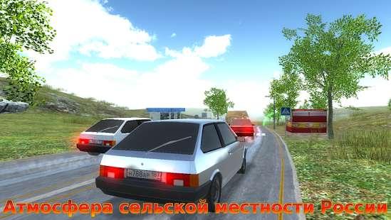 Russian Car Driver HD截图3
