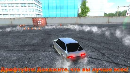 Russian Car Driver HD截图5