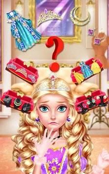 Royal School - Be a Princess!截图5