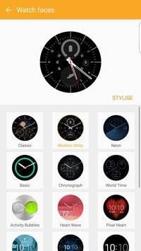 Samsung Gear截图1