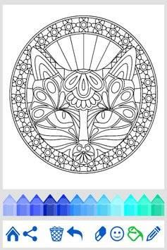 Coloring Book: Animal Mandala截图2