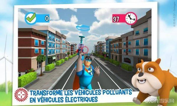 城市英雄VR截图3