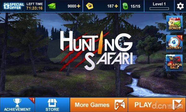 荒野狩猎截图1