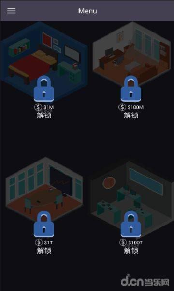 游戏开发工作室汉化版截图0