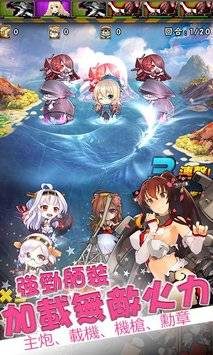 艦隊美眉 艦隊Collection正版授權截图4