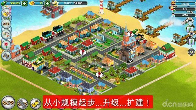 城市岛屿:模拟大亨截图3