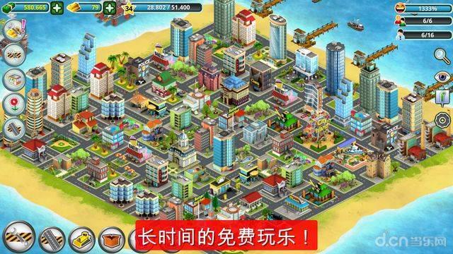 城市岛屿:模拟大亨截图4