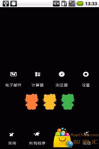 YOO主题-炫彩kitty截图2