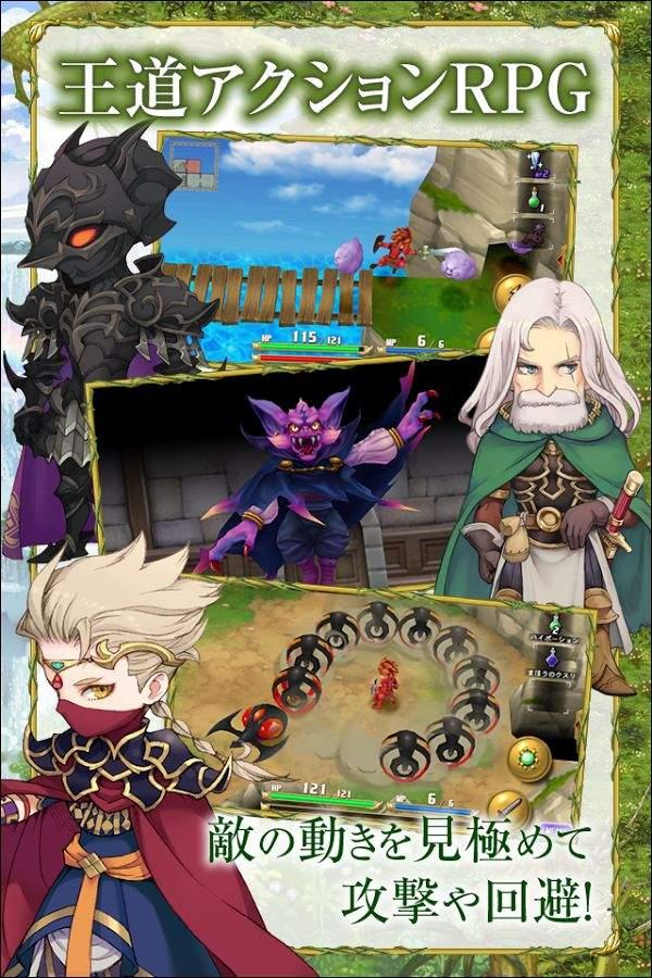 圣剑传说:最终幻想外传截图2