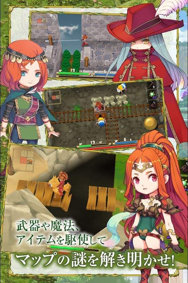 圣剑传说:最终幻想外传截图3