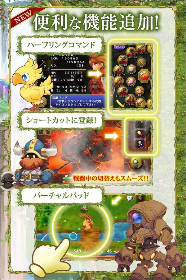 圣剑传说:最终幻想外传截图4