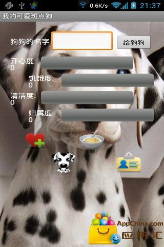 我的可爱斑点狗