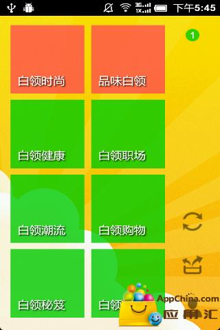 芙洛麗大飯店on the App Store - iTunes - Apple