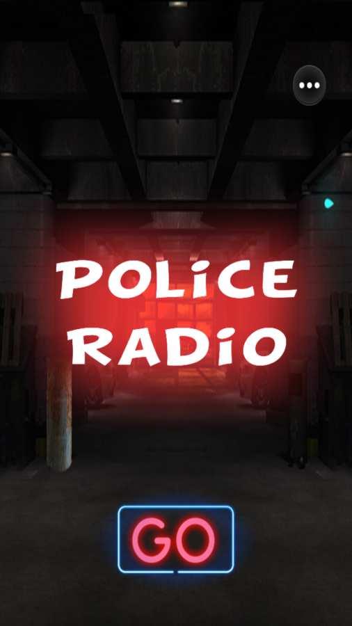 警察广播电台