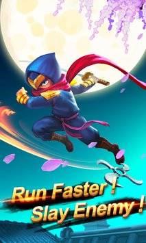 Ninja Rush Zombie Predator截图0