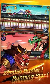 Ninja Rush Zombie Predator截图4