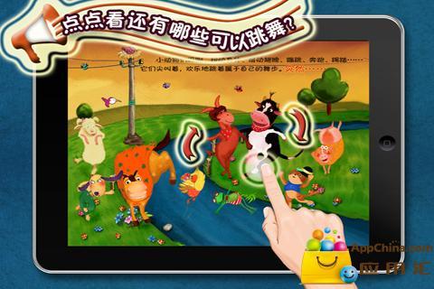 玩書籍App|《你喜欢跳舞吗》-Adreamland爱梦田儿童绘本免費|APP試玩