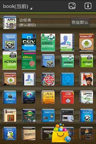 玩個人化App|GO主题—书架免費|APP試玩