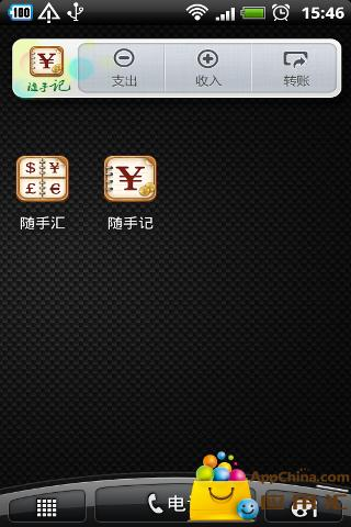 iphone桌面 - AppChina应用汇