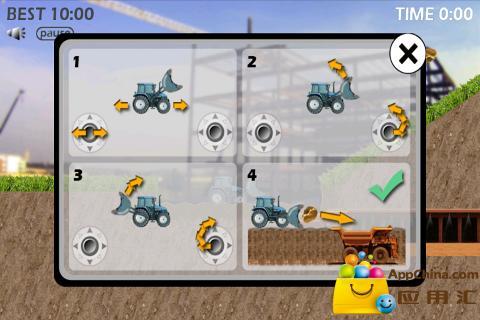 挖掘拖拉机截图1