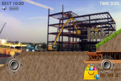 挖掘拖拉机截图2