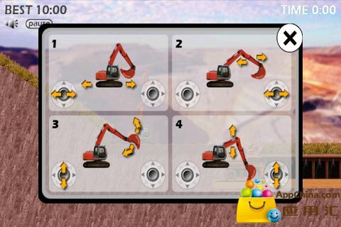 挖掘拖拉机截图3