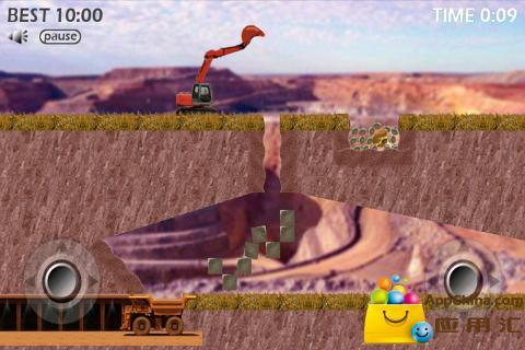 挖掘拖拉机截图4