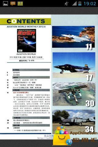 玩書籍App|航空世界免費|APP試玩