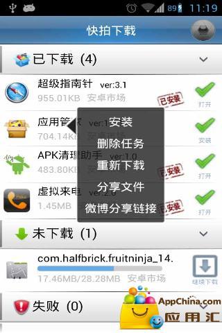 快播3.3.58.apk free Download - ApkHere.com