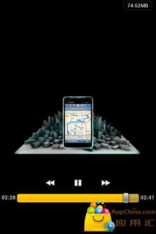 玩免費生活APP|下載无线城市 app不用錢|硬是要APP