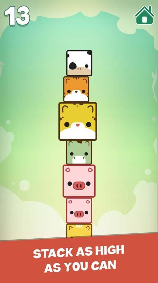 宠物立方体:堆积高塔截图1