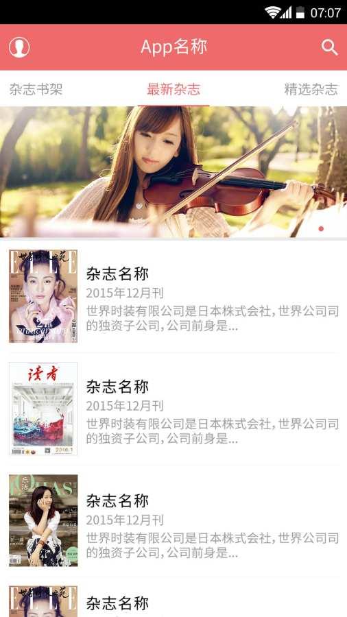 北京青年周刊截图0