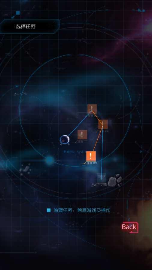 星际突袭截图2