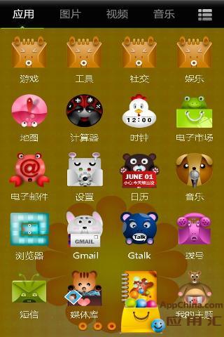 360手机桌面主题美化锁屏-动物也疯狂