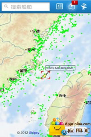 船讯网截图2