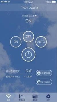 PURUS air 空氣清淨器截图1