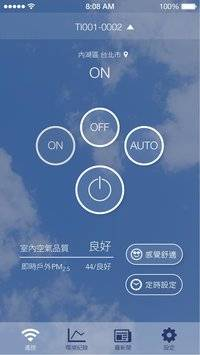 PURUS air 空氣清淨器截图6