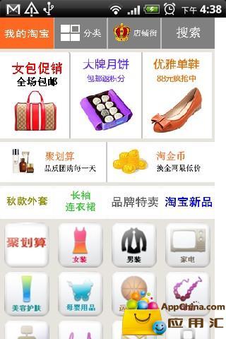 Eduane Recipes|免費玩生活App-阿達玩APP - 免費APP