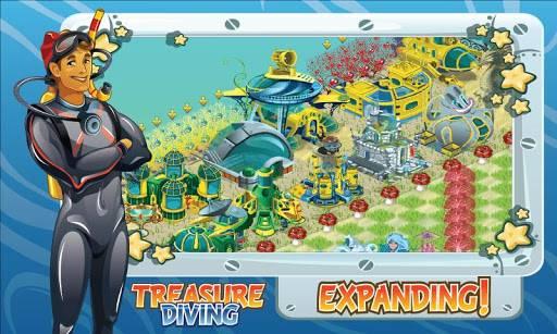 海底寻宝截图4