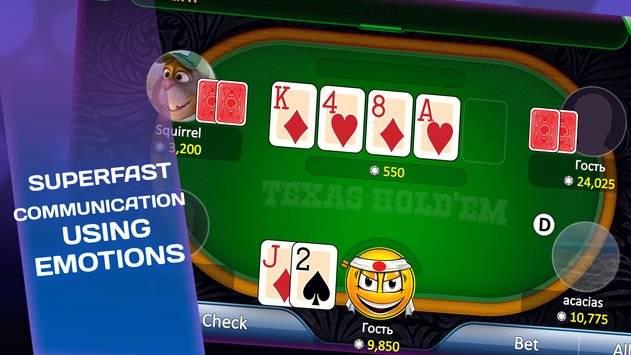 Poker截图2