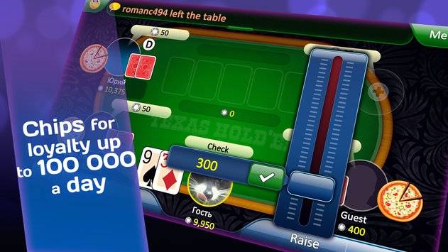 Poker截图3