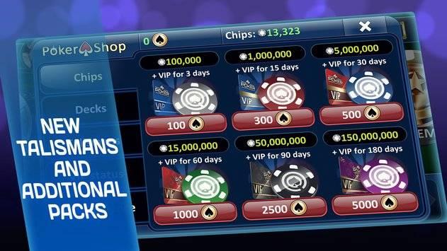 Poker截图6