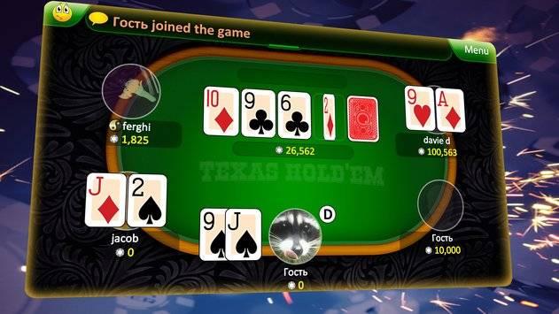 Poker截图7