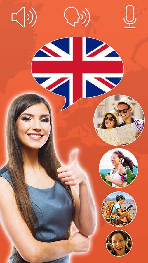 学英语,说英语:全新语言学习法,轻松成为英语达人!截图0