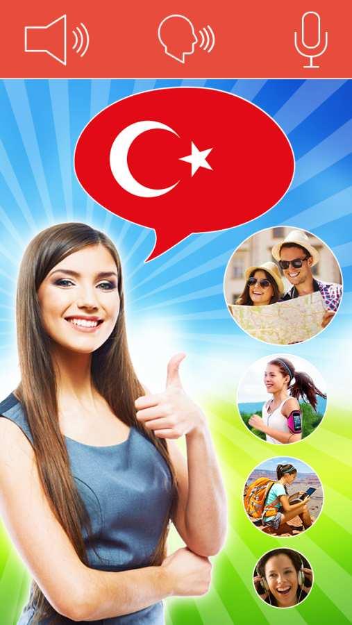 土耳其语:交互式对话 - 学习讲 -门语言截图2
